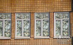 Закупка за бюджетные средства: дорогие двери в криворожские школы