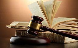 У Кривому Розі  тимчасово відсторонено суддю