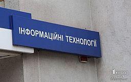 Эволюция газетной формы: от деревянных табличек до 1kr.ua