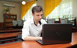 На Всеукраинской олимпиаде по информатике победил студент из Кривого Рога
