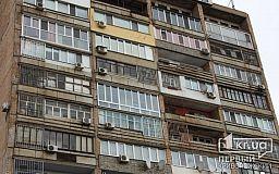 Криворожанин незаконно получал квартиры умерших и перепродавал их