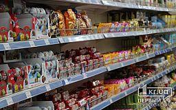 Что не устраивает криворожан в предоставляемых товарах и услугах