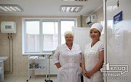 Врачей Кривого Рога учат работать на опережение