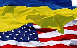 У цей день Україна потоваришувала з США