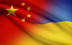 Сьогодні Україна потоваришувала з Китаєм