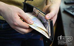 За 2016 рік платники податків сплатили у бюджет Дніпропетровщини майже 56 мільярдів гривень