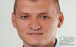 Микола Дектярьов. Звіт депутата Криворізької міської ради