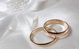 Чи можна у Кривому Розі одружитись за добу