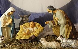 Розклад різдвяних церковних служб у Кривому Розі