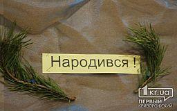 Христос народжується! Славімо Його!