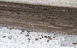Почему в Кривом Роге не чистят заметенные снегом дороги