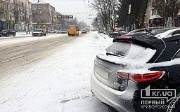 Коммунальные службы в Кривом Роге обращаются к водителям