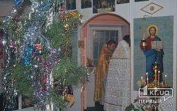 «Різдво - це свято миру та добра», - криворожанка