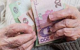 Криворіжці відкладатимуть гроші на старість