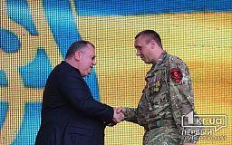 Слушайте фронтовое радио, — команда главы Днепропетровской ОГА