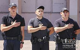 В Україні оголосять додатковий набір у підрозділи до Національної поліції