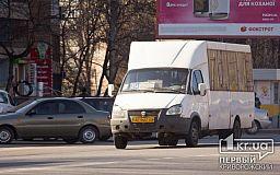 Криворожане жалуются на недостаточное количество общественного транспорта