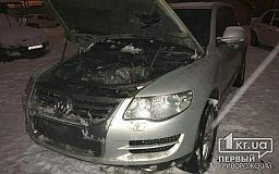 В Кривом Роге подожгли машину супруги судьи? (ОБНОВЛЕНО)