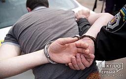 У Кривому Розі затримали чоловіків, які стріляли з рушниць у середмісті