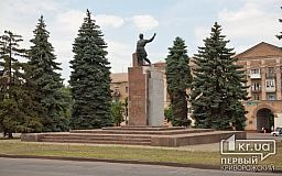 Список декомунізованих назв вулиць Саксаганського району Кривого Рогу