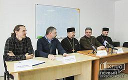 Прес-конференція щодо заяви про напад поліцейських на дім священника у Кривому Розі