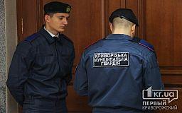 Криворожане голосуют за расформирование Муниципальной гвардии, а в исполкоме - за повышение зарплаты гвардейцев