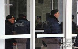 «Петиция о криворожской Муниципальной гвардии заказная. Сверху дали приказ голосовать», - социолог