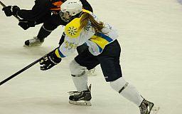 В Кривом Роге состоится Чемпионат Украины по хоккею для женщин