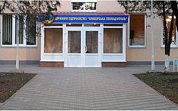 Заявление «Криворожской теплоцентрали»