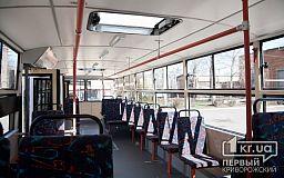 В Кривом Роге появится еще один дизельный троллейбус
