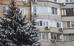 Криворожским депутатам придется обсудить тарифы на тепло