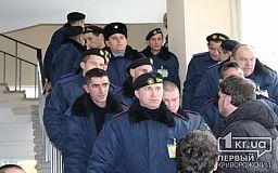Что входит в обязанности Криворожской муниципальной гвардии