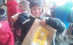 «Дарить добро - это кайф!», - организатор акции «Пакет Добра»