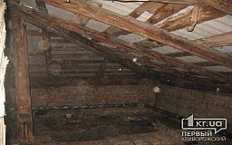 Жители криворожской многоэтажки три года борются с протекающей крышей