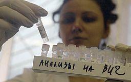 Чи з'явиться супровід ВІЛ-інфікованих у Кривому Розі