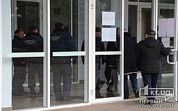 Криворожские депутаты будут решать судьбу Муниципальной гвардии на сессии