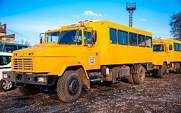ЮГОК обновил свой автопарк отечественными автобусами