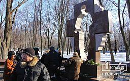 До Дня Соборності України у Металургійному районі Кривого Рогу відбулось покладання квітів