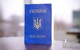 Як отримати паспорт громадянина України без черг під кабінетами