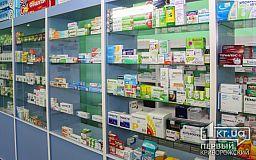 В Кривом Роге уменьшилось финансирование бесплатных препаратов для льготных категорий населения