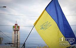 Історія Дня Соборності України