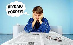 15 тисяч 692 громадянина отримали статус безробітного у Кривому Розі