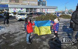 Кривий Ріг сьогодні об'єднався, співаючи Гімн України