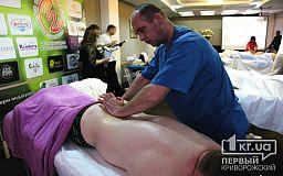 В Кривом Роге состоялся Чемпионат по массажу