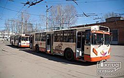 В Кривом Роге активисты провели инспекцию по количеству общественного транспорта