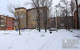 Погода в Кривом Роге на 24 января