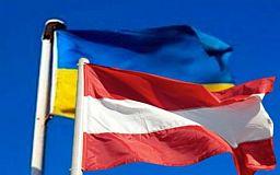 У цей день Україна потоваришувала з Австрією
