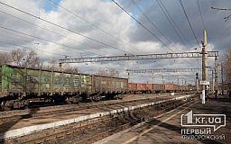 Железнодорожные станции Кривого Рога наиболее привлекательны для вандаллов