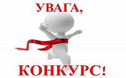 Оголошується конкурс на кращий ескіз в'їзного знаку «Довгинцівський район»
