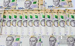 Криворізьке підприємство увійшло у сотню податкових боржників України
